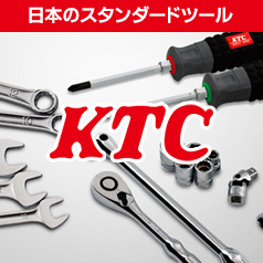 KTC 工具