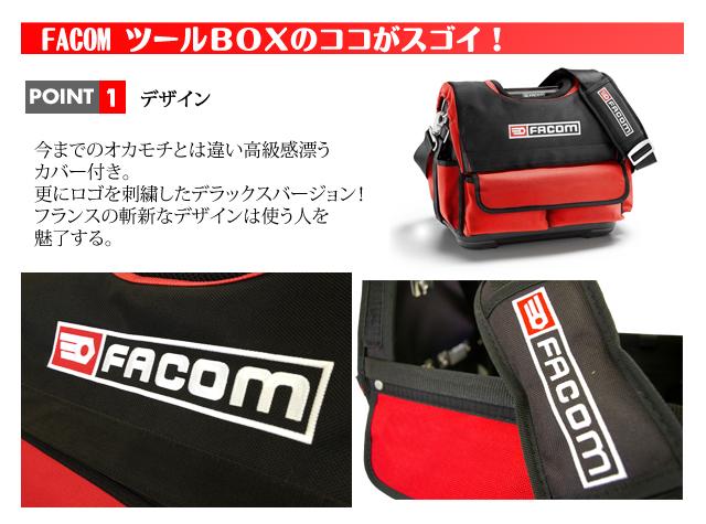 FACOM BS14T