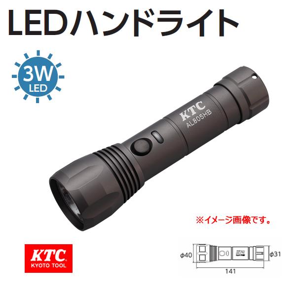 LED 懐中電灯