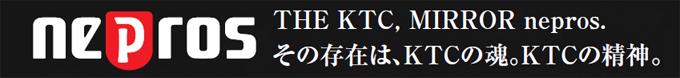 KTC NEPROS(ネプロス)発売開始