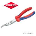 KNIPEX(クニペックス) 3835-200 メカニックプライヤー