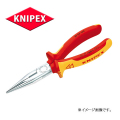 KNIPEX(クニペックス) 絶縁ラジオペンチ 2506-160