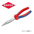 KNIPEX(クニペックス) ロングラジオペンチ   2612-200