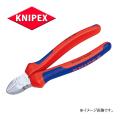 KNIPEX(クニペックス)    斜ニッパー   7005-180