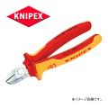 KNIPEX(クニペックス)    斜ニッパー   7006-180