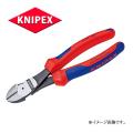 KNIPEX(クニペックス)  強力型斜ニッパー   7402-180