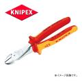 KNIPEX(クニペックス) 強力型斜ニッパー 7406-180