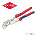 KNIPEX(クニペックス) プライヤーレンチ 8605-180