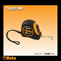 Beta (ベータ) メジャー 3M #1692M/3