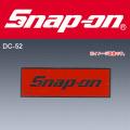 Snap-on スナップオン ビンテージ ステッカー DC-52 [ゆうパケット送料無料]