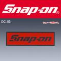 Snap-on スナップオン ビンテージ ステッカー DC-53 [ゆうパケット送料無料]