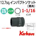 Koken(コーケン) 1/2sq 14406A-1.1/16 薄肉インパクトソケット 12角   1.1/16インチ