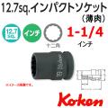 Koken(コーケン) 1/2sq 14406A-1.1/4 薄肉インパクトソケット 12角   1.1/4インチ