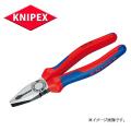 KNIPEX クニペックス  ペンチ 0302-180