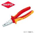 KNIPEX クニペックス  絶縁ペンチ   0306-180