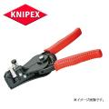 KNIPEX クニペックス    ワイヤーストリッパー 1211-180