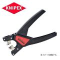 KNIPEX クニペックス   ワイヤーストリッパー  1264-180