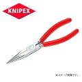 KNIPEX クニペックス   ラジオペンチ 2503-125