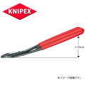 KNIPEX クニペックス  強力型クニッパー  7421-180
