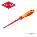 KNIPEX クニペックス  絶縁マイナスドライバー   9820-10