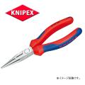 KNIPEX(クニペックス) ラジオペンチ 2502-140