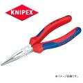 KNIPEX(クニペックス) ラジオペンチ 2505-140