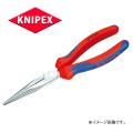 KNIPEX(クニペックス) ロングラジオペンチ 2615-200