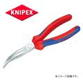 KNIPEX(クニペックス) ロングラジオペンチ 2625-200