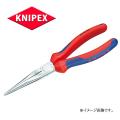 KNIPEX(クニペックス) メカニックプライヤー 3815-200