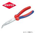 KNIPEX(クニペックス) メカニックプライヤー 3825-200