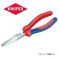 KNIPEX(クニペックス) メカニックプライヤー 3845-190