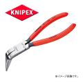 【ポイント5倍セール】KNIPEX(クニペックス) メカニックプライヤー 3871-200