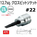KTC 1/2 -12.7sp. マイナスビットソケット BT4-6M