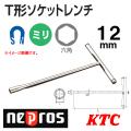 KTC NEPROS NHT-12 ネプロス・T型レンチ(六角) 12mm