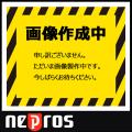 KTC NEPROS NMS2-17 ネプロス・コンビネーションレンチ 17mm