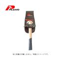 PLANO プラノ ハンマーホルダー 526TB