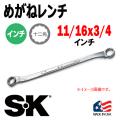 [在庫あり] SK B2224 インチメガネレンチ 11/16 x 3/4 (インチ)