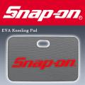 Snap-on スナップオン EVAニーパッド #870572