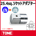 TONE(トネ)  1