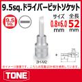 TONE(トネ) ドライバービットソケット  3H-M2