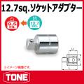 TONE(トネ) ソケットアダプター  68 (変換アダプタ)