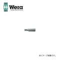 Wera 840/1Z HEX(六角)ビット 3.0x25