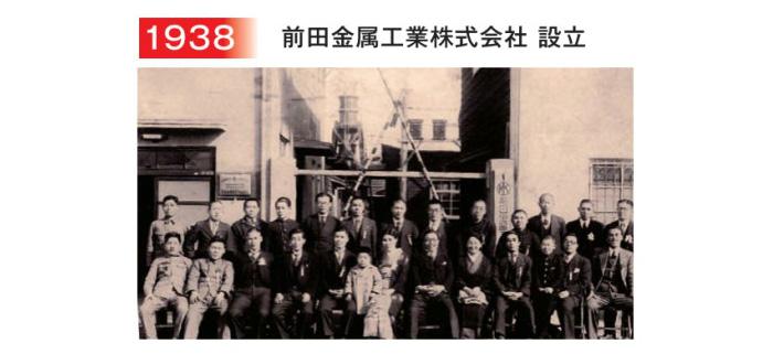 TONE株式会社は1938年創業